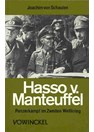 Hasso von Manteuffel - Tank Warfare in World War Two